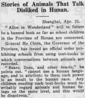The Straits Times, 1931